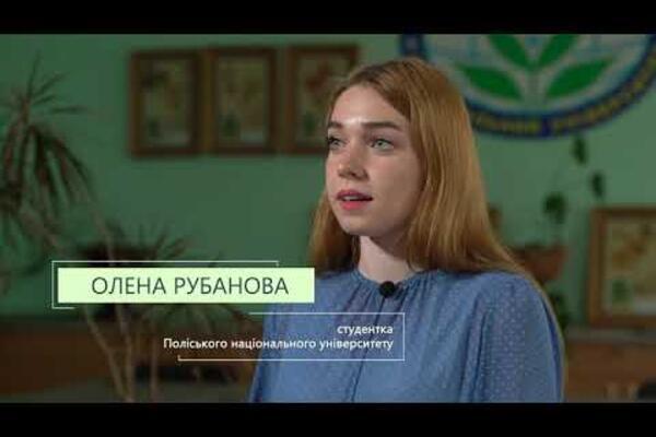"""Вбудована мініатюра для Ініціатива """"Зелена Житомирщина"""""""