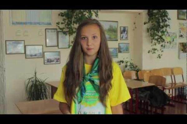 "Вбудована мініатюра для GEF SGP Ukraine ""Ecological education of children as a token for the future of our Planet"""